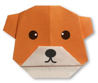 Origami Chien Ecosia